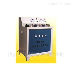 DTS-3电动数显防水卷材不透水仪