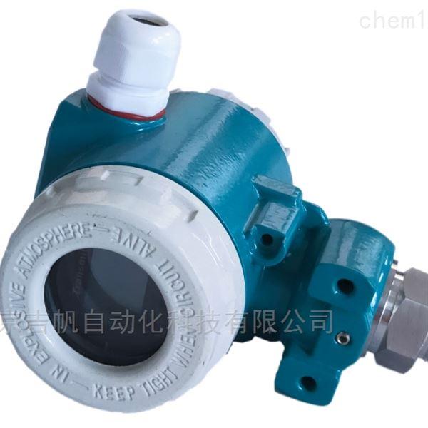 水泵壓力變送器