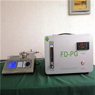 FD-PGVOC發生器