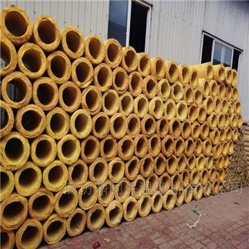 27~1020管道施工玻璃棉保温管安装技术