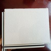 32*26*20岩棉天花板专用防锈烤漆龙骨