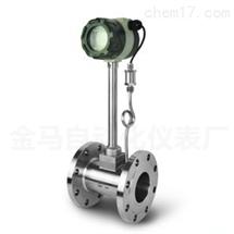 DN150蒸汽流量仪厂家