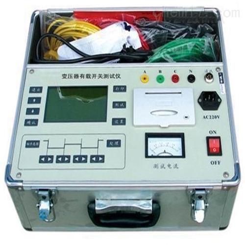 电力承试三级设备资质有载分接开关测试仪
