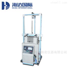 HD-M007刀具防锈测试仪