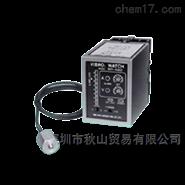 日本asahi旭化成实时监测设备振动器