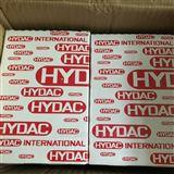 賀德克傳感器HDA4846-A-250-000上海HYDAC