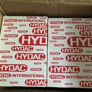 HYDAC賀德克傳感器