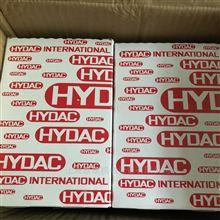贺德克传感器HDA4846-A-250-000上海HYDAC