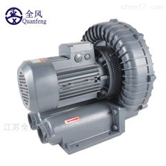 Li海鲜蒸柜蒸气循环风机