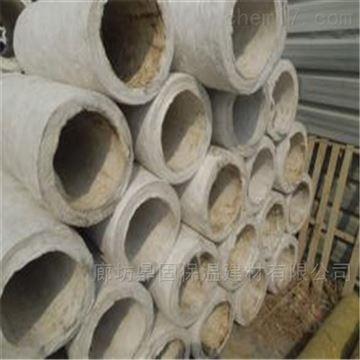 阻燃管道保温硅酸铝保温管