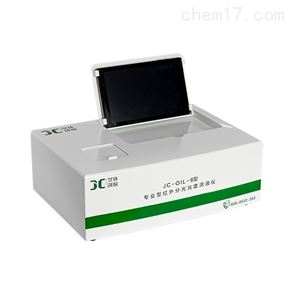 JC-OIL-6触屏式红外测油仪
