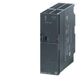 6ES7 307-1BA01-0AA0青海西门子S7-300PLC模块代理商