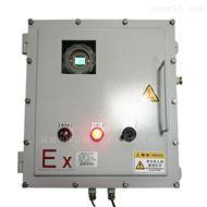 BYG490-VOC工业在线式VOC检测仪