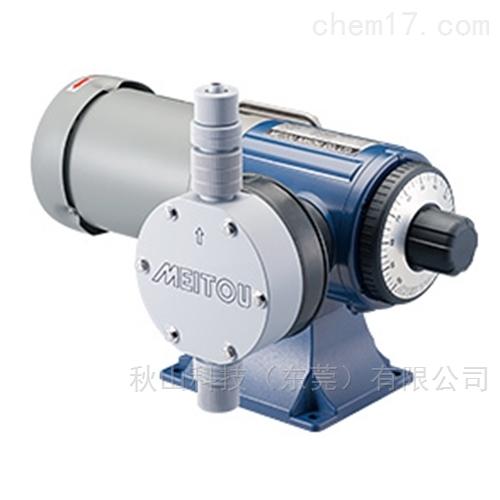 日本meitou名东化工连续运行的隔膜式计量泵