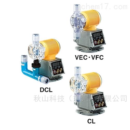 日本meitou名东化工数字式小计量泵DXW系列