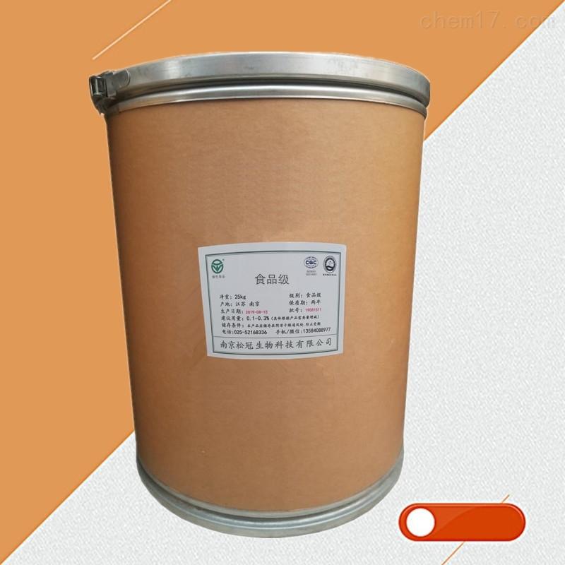 丙酸钙生产商