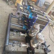 厂家BR-01型板式换热器
