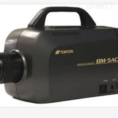 BM-5AC色度亮度计