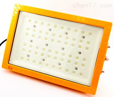 CCD97LED大功率防爆泛光灯