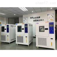 东莞科迪生产高低温交变湿热试验箱
