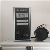 SHZ-10Plus智能磨音频谱分析仪