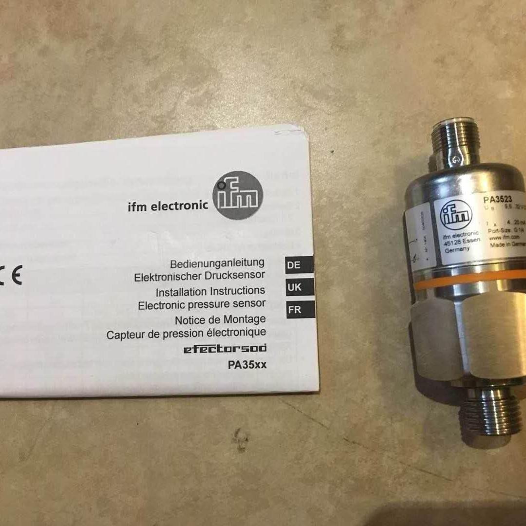 德国IFM压力传感器原装