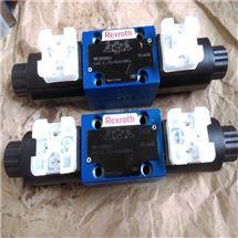 SV20PB1-42/板式单向阀