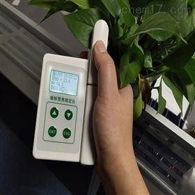 HT-YL3植株營養測定儀