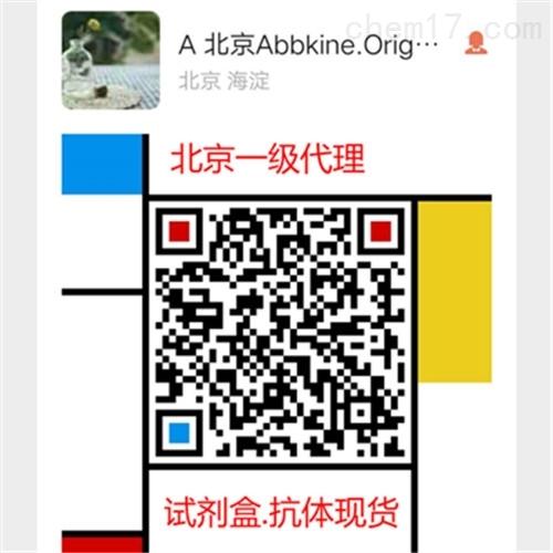 北京一级代理/Elabscience现货促销