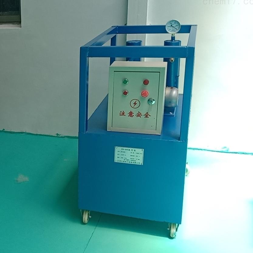 空气干燥发生器型号