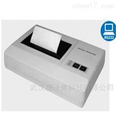 SELECTA油墨打印机