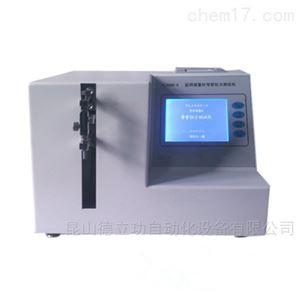 YL2006-A医用留置针导管拉力测试仪厂家