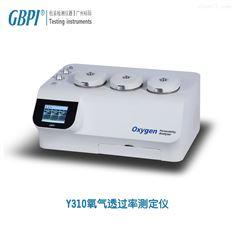 透氧测试仪工作检测标准