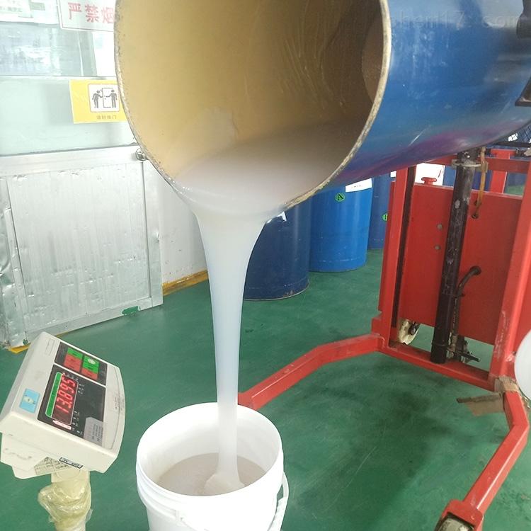 低收縮模具硅膠