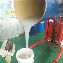 HY-6低收缩模具硅胶