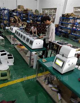 YM-48多样品组织研磨机厂家批发价直销
