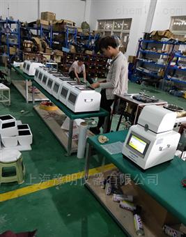 多样品组织研磨机厂家批发价直销