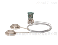 EJA118E橫河壓力變送器