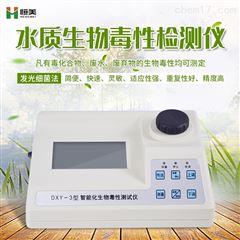DXY-3生物毒性分析仪