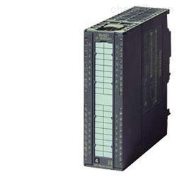 6ES7321-1BH10-0AA0乌海西门子S7-300PLC模块代理商