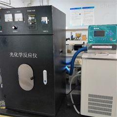 青岛光化学反应仪CY-GHX-AC光降解反应器