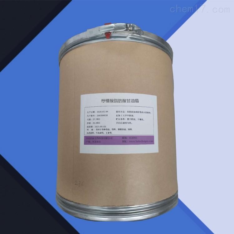 农业级柠檬酸脂肪酸甘油酯 改良剂