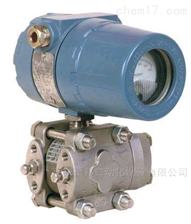 羅斯蒙特1151壓力變送器