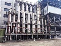 强制循环蒸发器回收