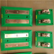 单极AGV200A充电刷 刷板刷块 充电板
