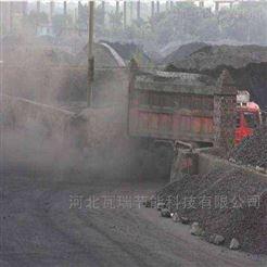 内蒙古乌海环保抑尘剂