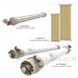 天津膜天超滤膜 污水深度处理柱式膜组件