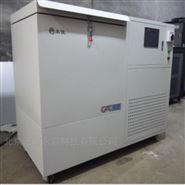 永佳系列超低温冰箱-150度深低温保存冰箱