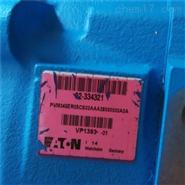 柱塞泵PVH098R01AJ30B252000001001AB010A