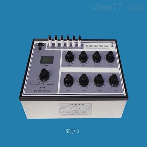 JJZ-10A兆欧表检定装置